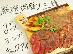 肉バル MARCO マルコの写真