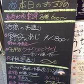 長崎ぶらりのおすすめ料理2