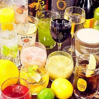 ●単品飲み放題1800円