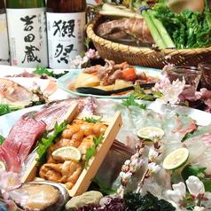 海鮮居酒屋 まどもあぜるのおすすめ料理1