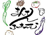 長野の食材と産地直送の食材話ご堪能あれ。