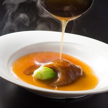 中国料理 グランド白楽天のおすすめ料理1