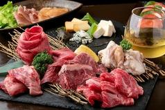 国産牛焼肉バル COTORAの写真