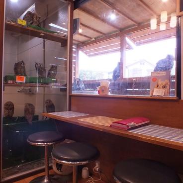ふくろう茶房の雰囲気1