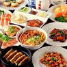 陳家私菜 ちんかしさい 赤坂2号店 ミスターチンズダイニングのおすすめポイント1