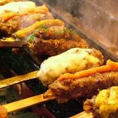つくねや べん慶のおすすめ料理3