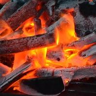 食材の旨味を閉じ込めて焼き上げる『炭火焼』