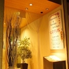 LOTUS ロータス Japanese&Korean Kitchen 上本町店のおすすめポイント2