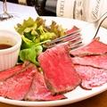 料理メニュー写真【メイン】 日山特選!!国産牛もも肉のローストビーフ