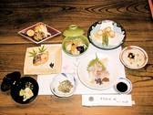ひら多 中津のおすすめ料理3