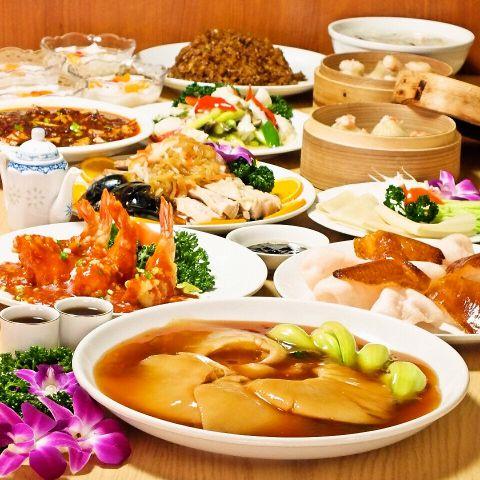 北京ダックをはじめとする北京料理、上海料理、広東料理、四川料理など、幅広く贅沢なお料理を提供致します!どうぞ素敵な時間をお楽しみください♪