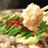 九州酒場だんだんのおすすめ料理3