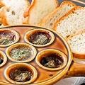 料理メニュー写真エスカルゴのブルゴーニュ