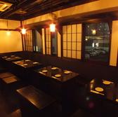 2階は全28席の落ち着いたテーブル席です。貸切は20名様より28名様まで承ります。ゆったりワンフロアのお席でごゆっくり♪【横浜/居酒/飲み放題/宴会/女子会/デート/歓迎会/送別会/忘年会/貸切/3時間/個室】