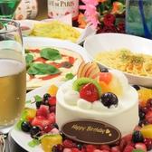バームーンウォーク bar moon walk 東心斎橋店のおすすめ料理3