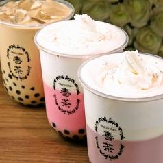 春茶 harucha 蒲田店