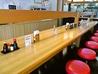 福山駅家食堂のおすすめポイント1