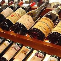 約300本!世界のワイン達