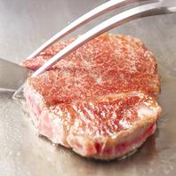 シェフ厳選「特選黒毛和牛」のステーキ