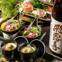 秋田県産比内地鶏専門店 美郷錦のコース写真