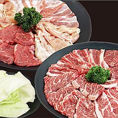 3人盛 お肉640g