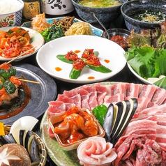和牛焼肉と本場韓国料理 焼肉市場のコース写真