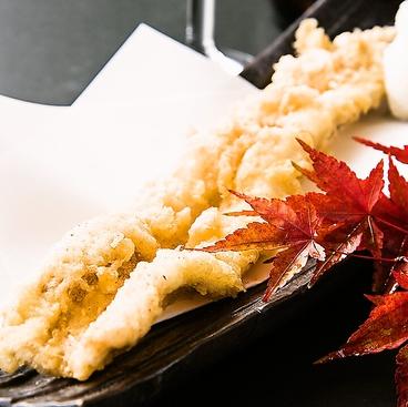 天ぷらと日本酒 明日源のおすすめ料理1
