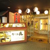 下通から徒歩1分!COCOSAさんから城見通りに入ってすぐ。九州の看板と赤い提灯が目印です
