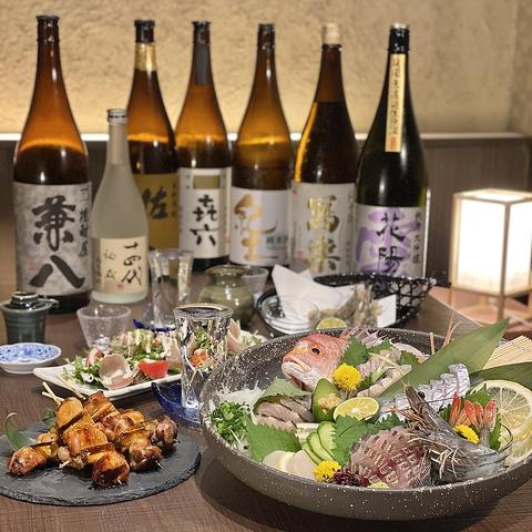 鮮魚と炭火焼き鳥が自慢のお店「十五」飲み放題コースも各種ご用意!