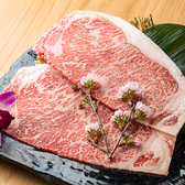 焼肉ダイニング MEGUMI 南8条店のおすすめ料理2