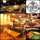 CAFE NOB カフェ ノブ 神奈川のグルメ