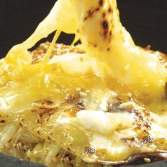 料理メニュー写真石焼チーズチャーハン