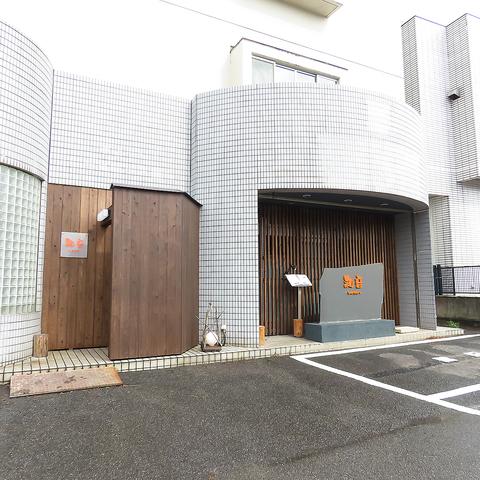 【岡崎/居酒屋】和食、創作・海鮮料理といえば岡崎市『和音』です!