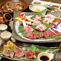 ジビエ焼肉 百獣屋 然喰 ぜんくうのおすすめ料理1
