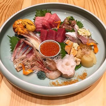 くずし割烹 Kinsakuのおすすめ料理1