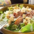 料理メニュー写真【B1F TAPROOM】ごろごろベーコンのサラダ