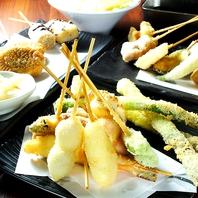 大通りで本場大阪の美味しい串かつが食べられます!!