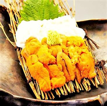 ぼんてん漁港 勾当台店のおすすめ料理1