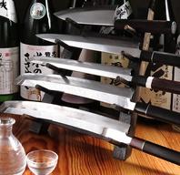 道具は食材を生かす大事な品物!じごろ石垣のこだわり。
