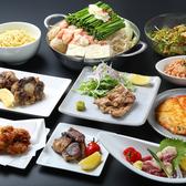 もつ鍋 慶州 西中洲店のおすすめ料理2