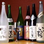 調布 日本酒バル Tokutouseki とくとうせきのおすすめ料理3