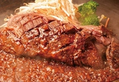 ステーキハウス インディアンズ 千種今池店のおすすめ料理3