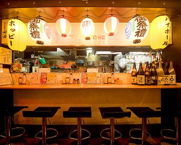 居酒屋よっちゃん 国分寺本店のおすすめ料理1