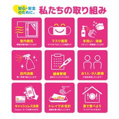 居酒屋 ひなた HINATA 熊本下通り店のおすすめ料理1