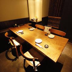 九州料理と完全個室 天神 川越店の特集写真