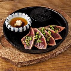 2000円酒場 新宿三丁目店のおすすめ料理1