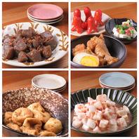 「おばんざい」とは京都の常の日のお惣菜のこと