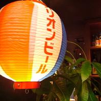 ◆夏は六本木で沖縄気分◆