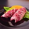 やっぱり焼肉じゃん 一宮木曽川店のおすすめポイント1