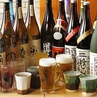 【単品飲み放題2時間1500円】田町での気軽な飲み会に